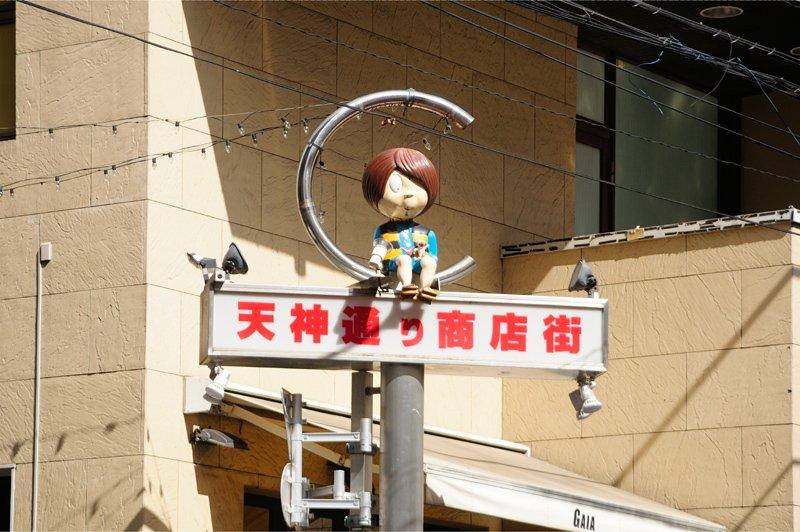 172541_21-01cyoufu_iriguchi