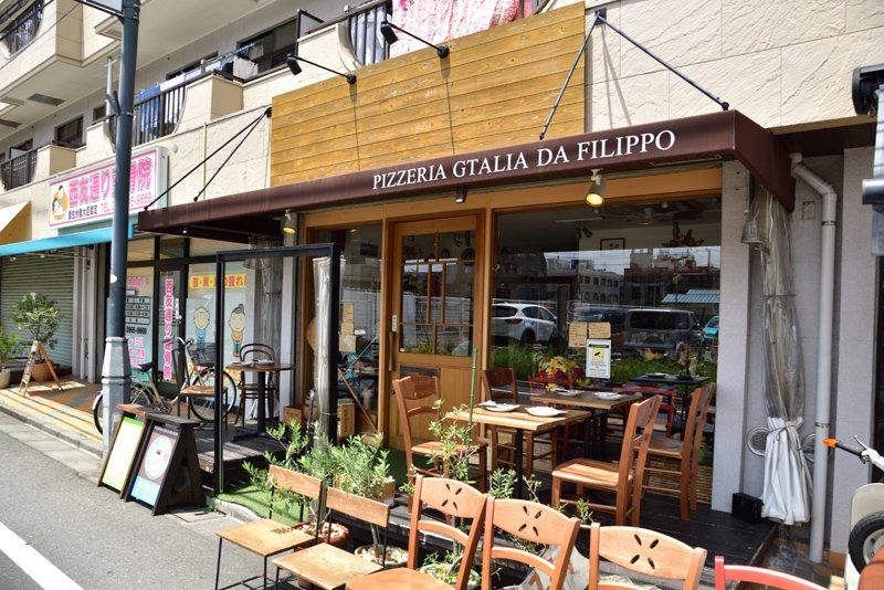pizzeria gtalia da filippo