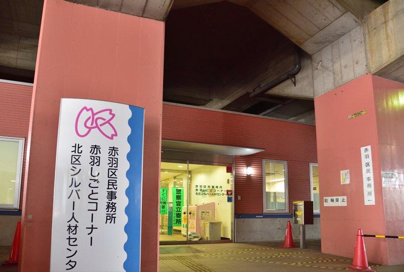 221259_02-01akabanesugamo1