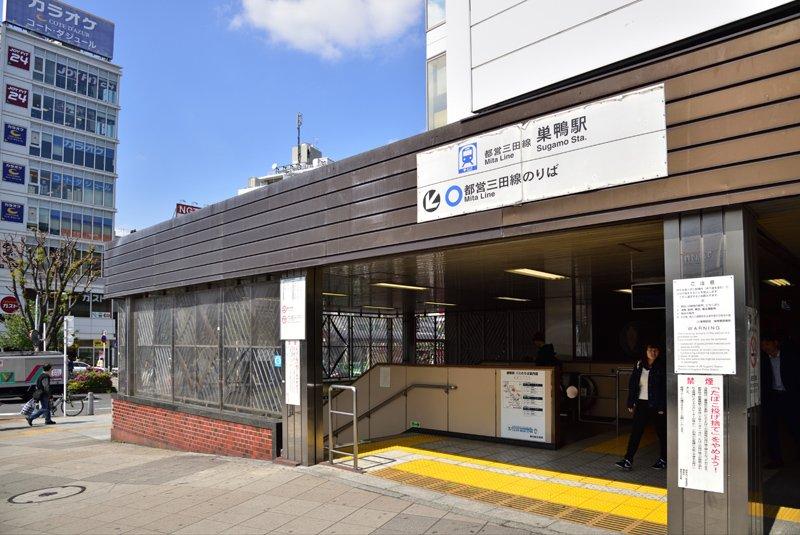 221281_00-sugamoeki011