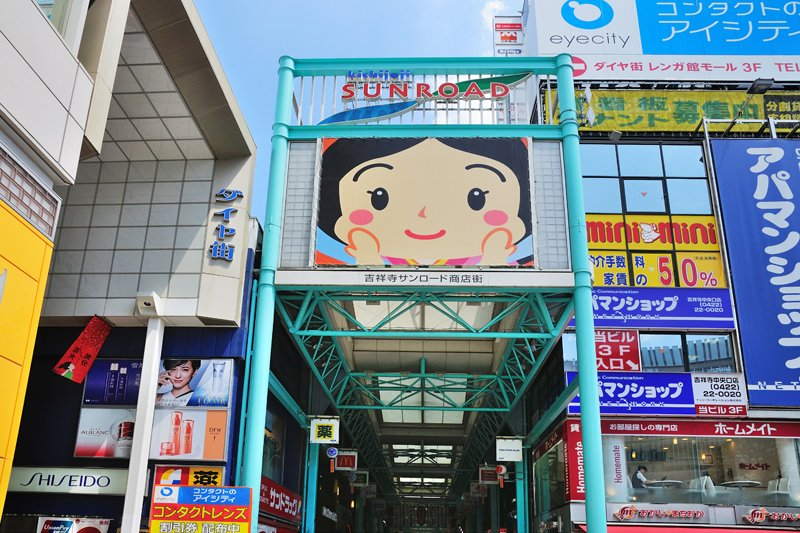 222250_09-01kichijyouji