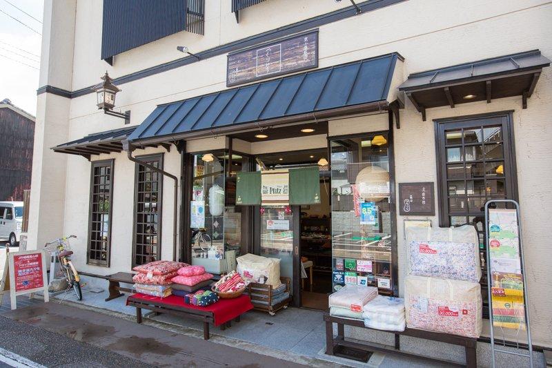 231826_09-03Arashiyama