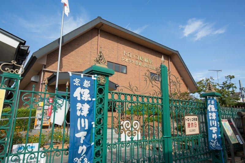 231829_15-01Arashiyama