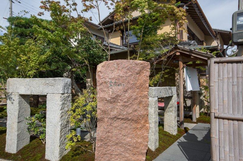 231836_22-02Arashiyama