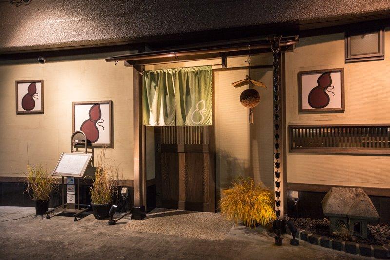 213536_41-03koushienguchi