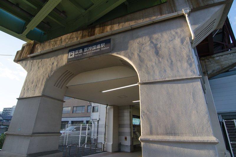 220784_nishinomiya031_00001