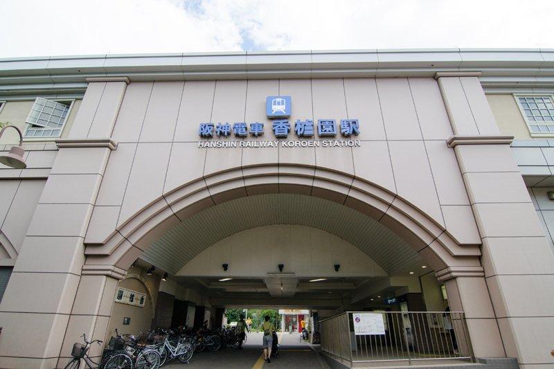 220786_nishinomiya033_00001