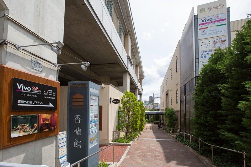 225207_10-02shukugawa