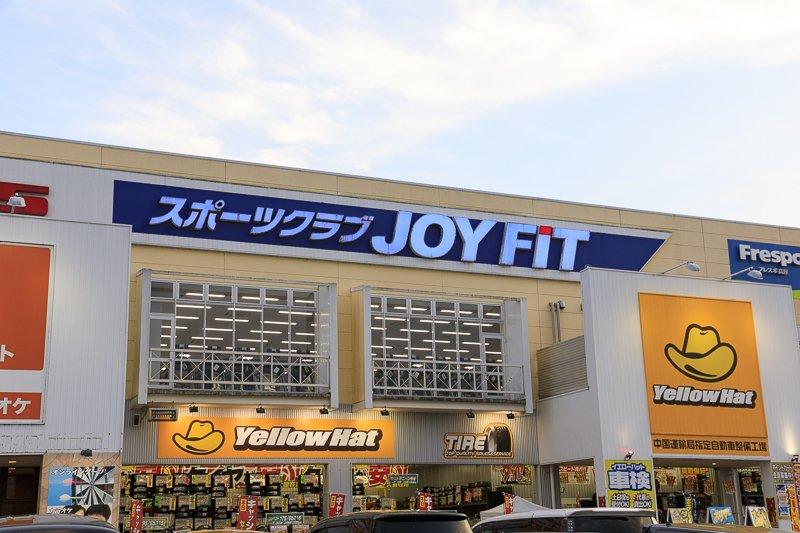 256316_33-01okayama