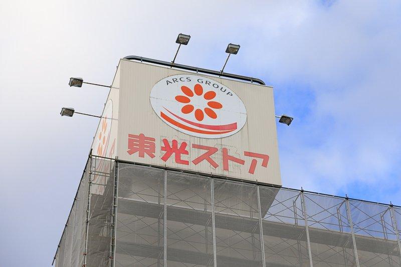 259953_10-01maruyama