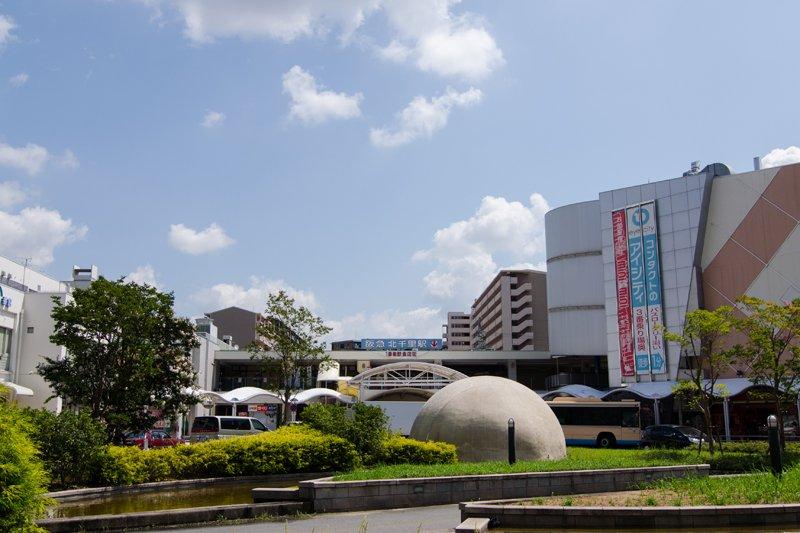 日本初の大規模ニュータウンとして注目された豊中市千里中央