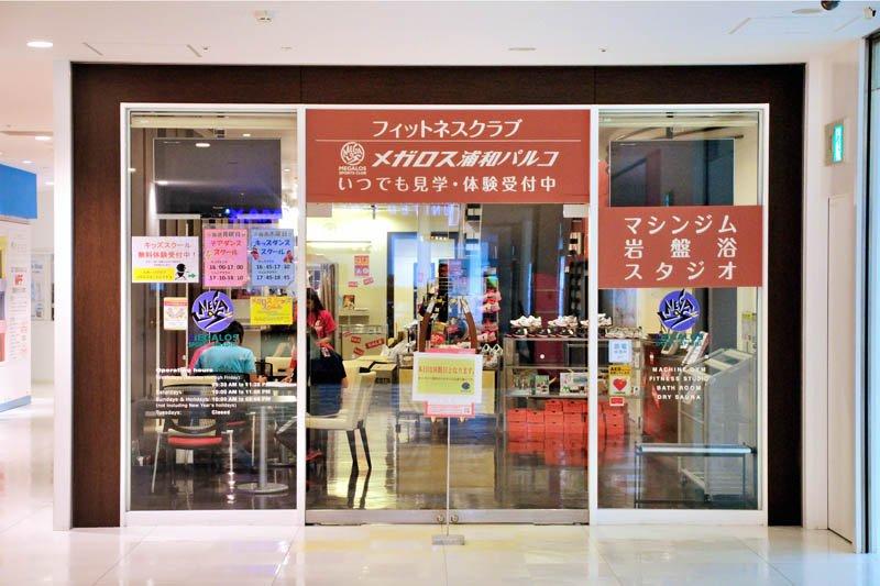 230521_35-01higashiurawa