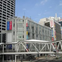 阿倍野橋センター