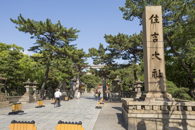 248273_16-02_Sumiyoshi