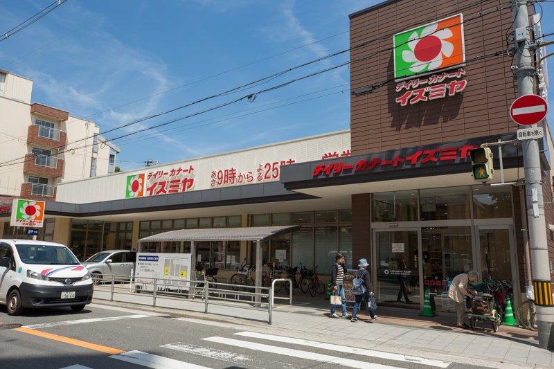 248364_10-02_Abeno