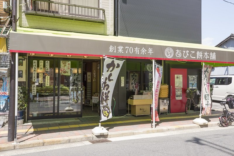 248389_22-01_Sumiyoshi