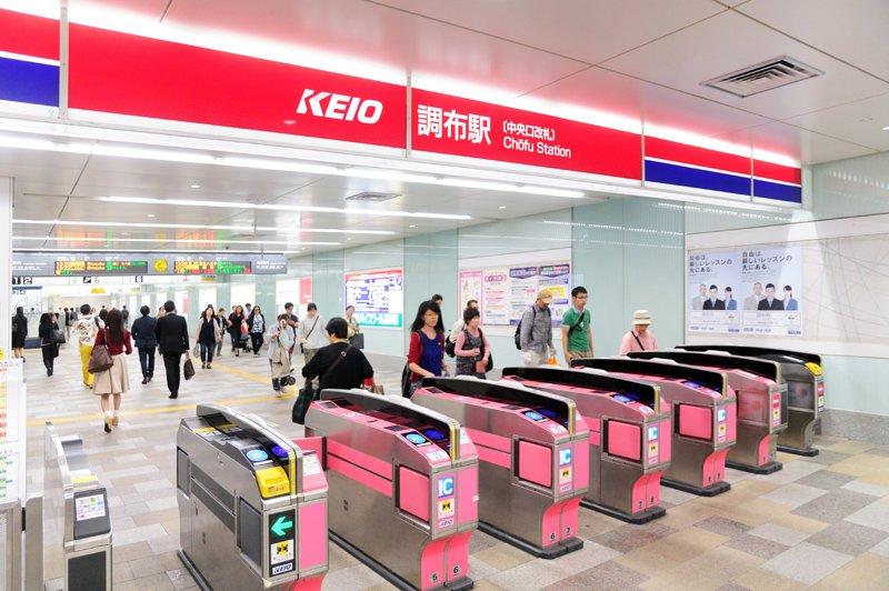地下化され利便性が増した京王線「調布」駅