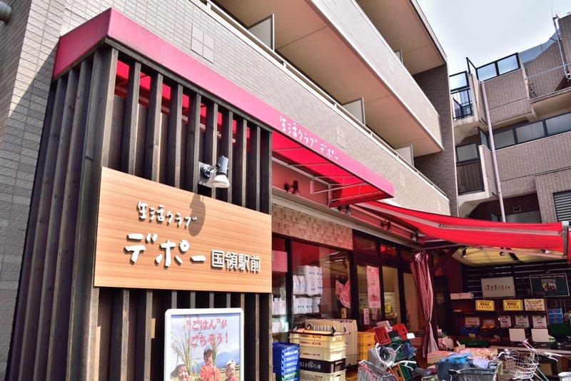 188957_24-01kokuryou