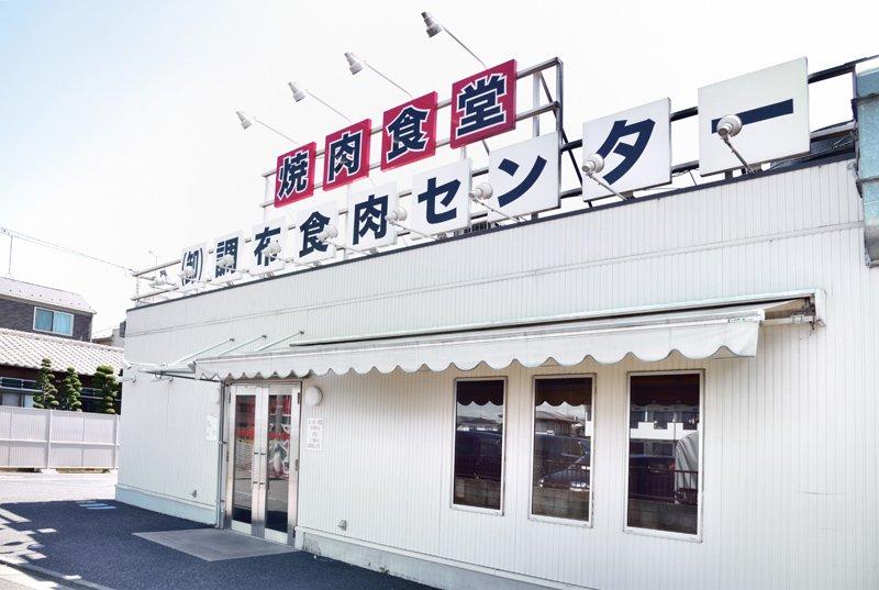 192435_36-01nishicyoufu