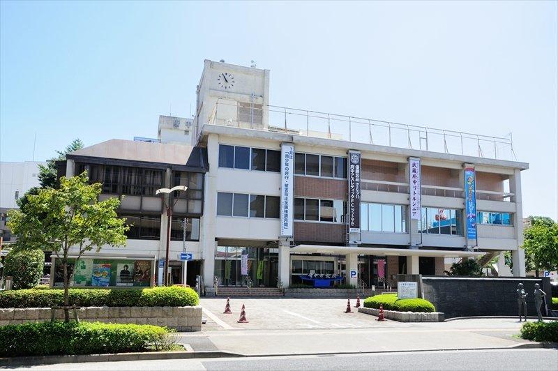 府中市役所