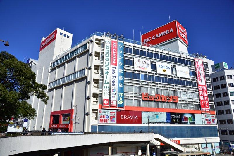 ビックカメラ 藤沢店