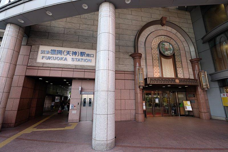 西鉄福岡駅