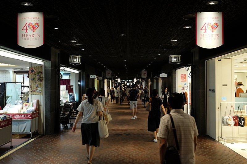200749_09-1_fukuoka
