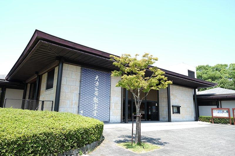 大濠公園能楽堂
