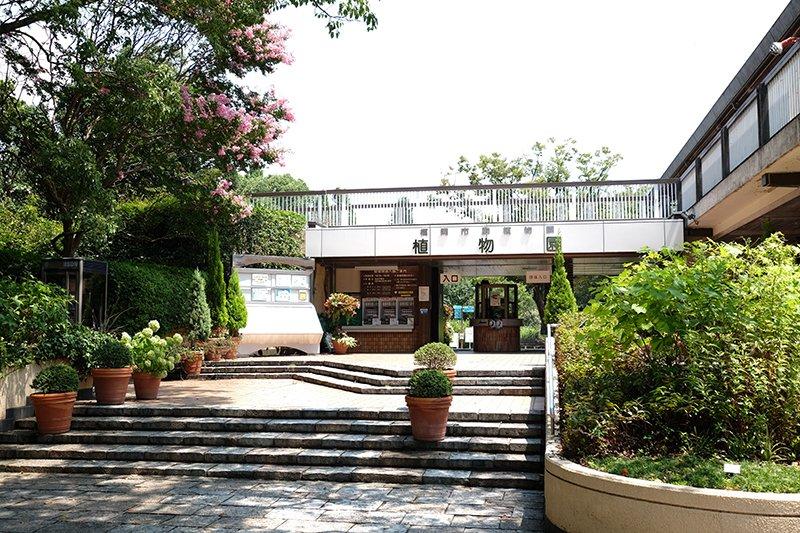 南公園・福岡市動植物園