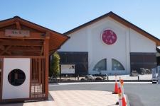 187743_19-01shiori