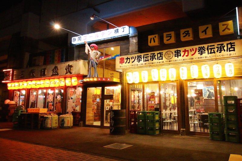 224091_shizuoka_golden-yokochou_01