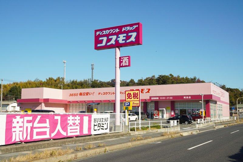 277970_09_miyajima4