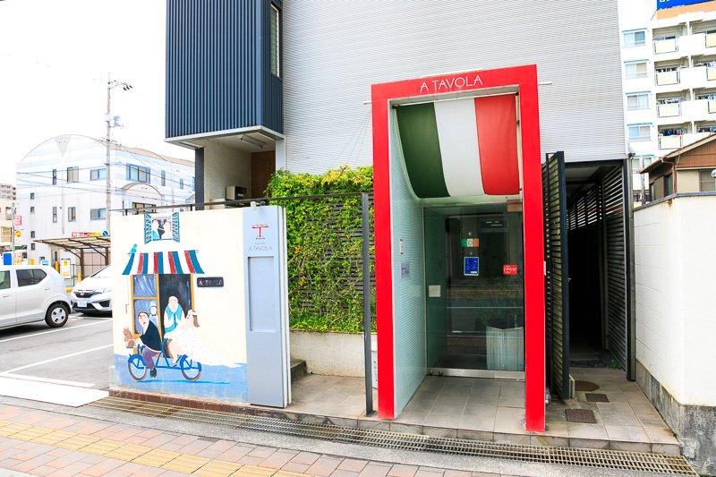 278002_19-01itotfukuyama