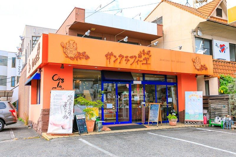 278005_22-01itotfukuyama