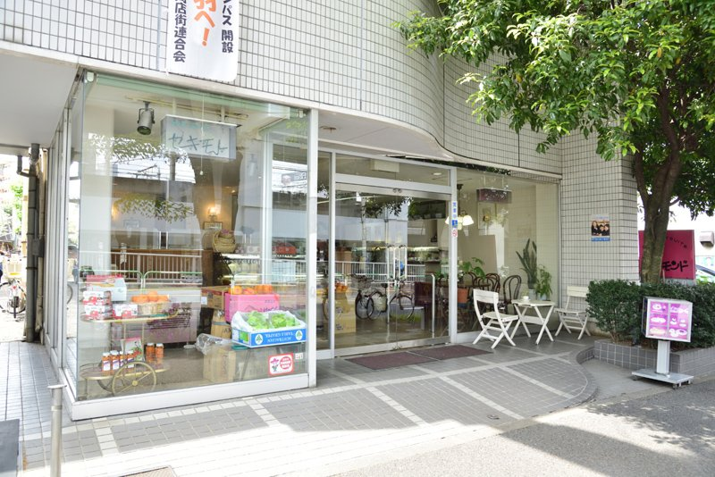 221288_37-01akabanesugamo