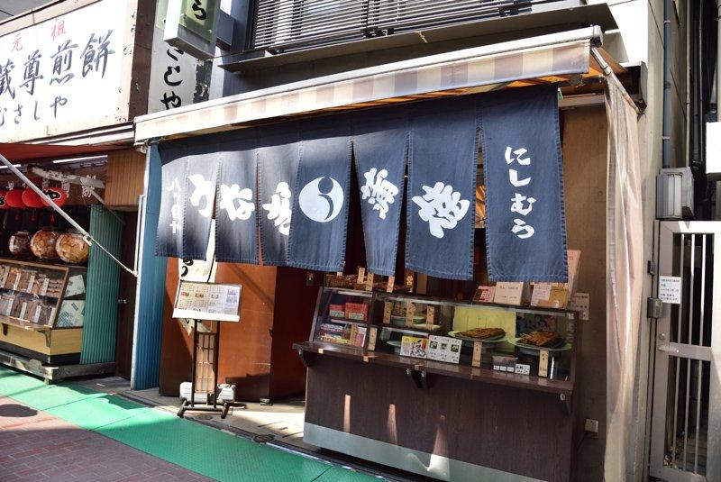 221291_42-01akabanesugamo