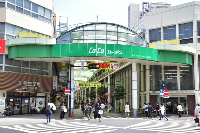 221460_19-02akabanesugamo