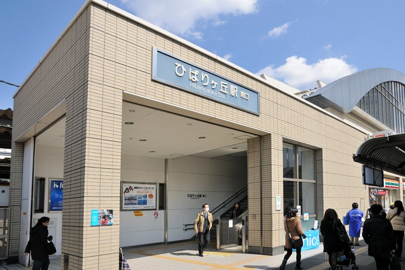 224863_29-02hibarigaoka