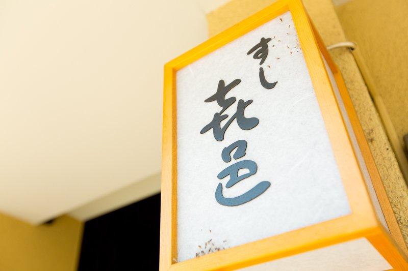 198056_35-1_futakotamagawa