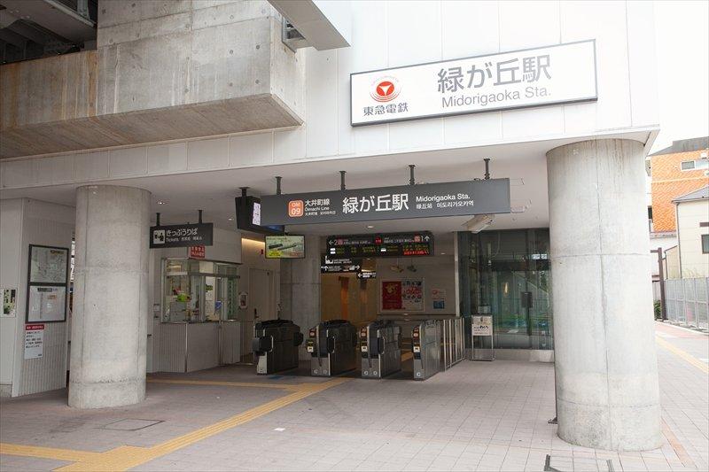 216760_kenjiyugaoka276
