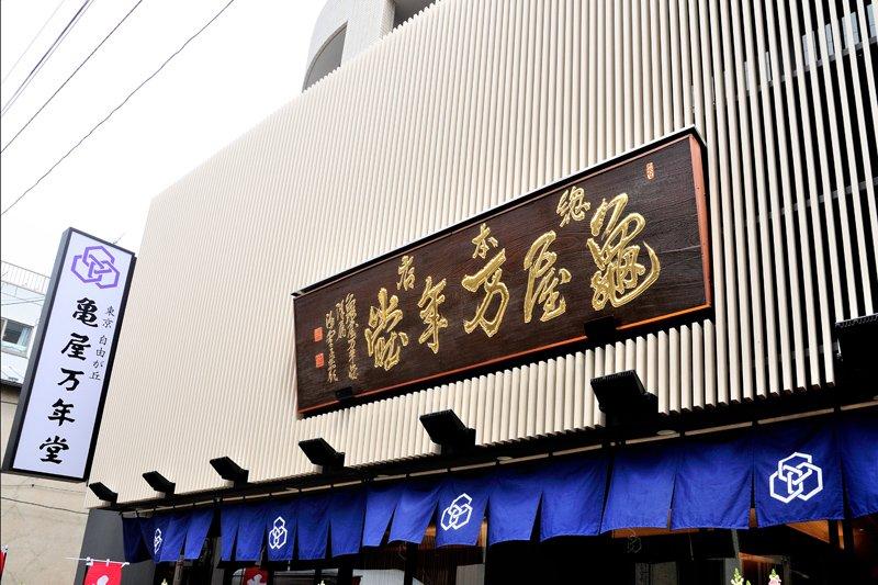 222196_30-01jiyuugaoka