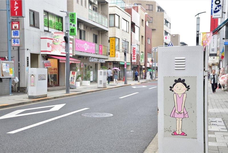 226536_06-01futakotamagawa