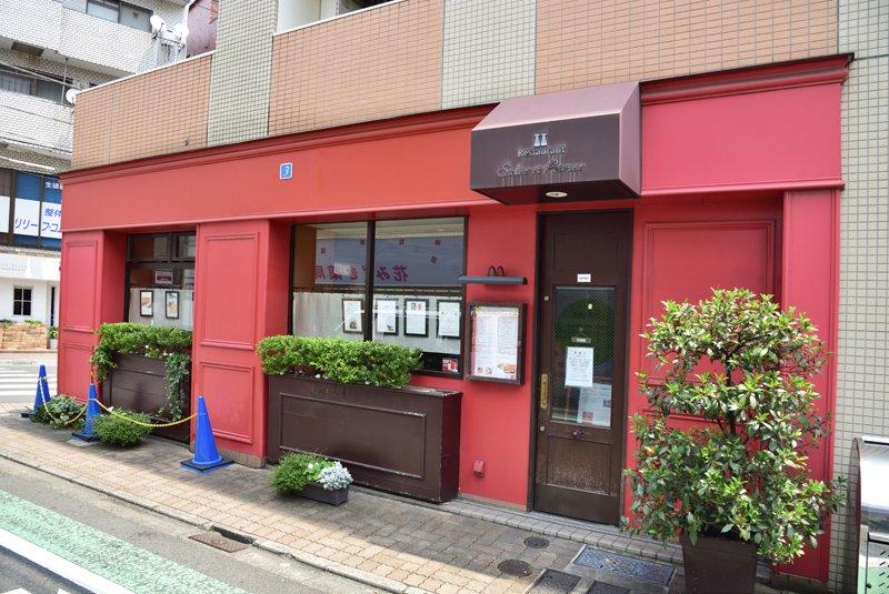 226684_20-01futakotamagawa