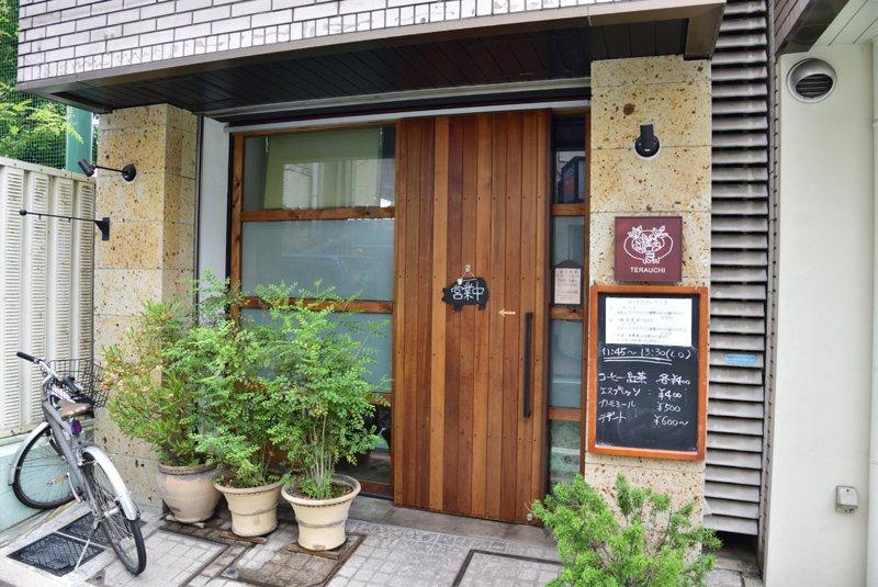 226685_22-01futakotamagawa