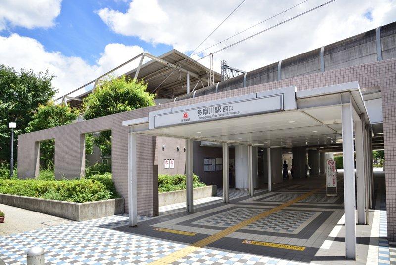 226863_00-tamagawaeki01