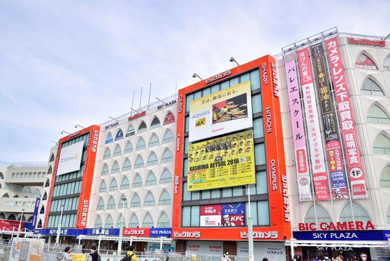187971_19-01kashiwa