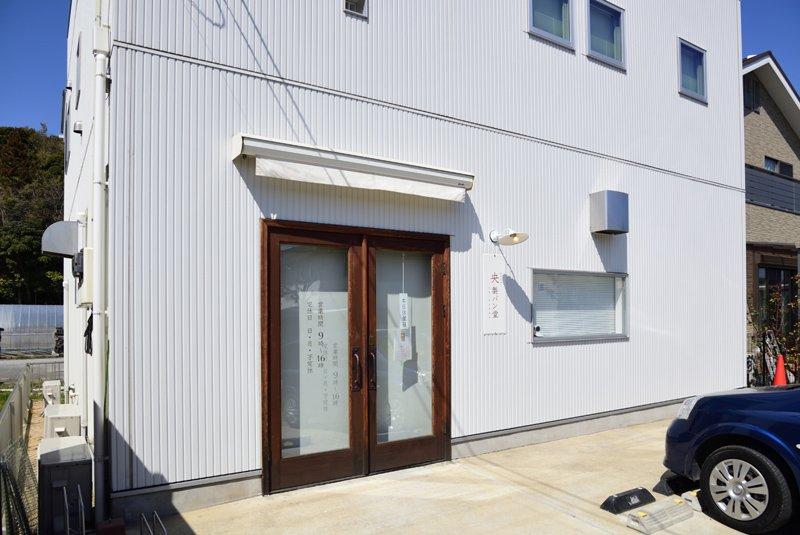 265297_20-01nagareyama