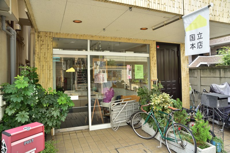 201325_26-01kunitachi