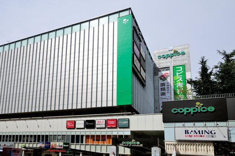 222263_16-01mitakakichijyouji