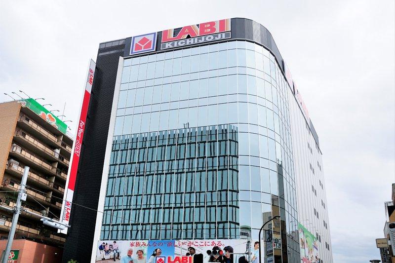 ヤマダ電機LABI 吉祥寺